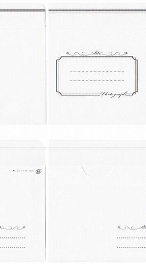 (カミトク) KAMITOKU プリント袋 NO.8 1000入り