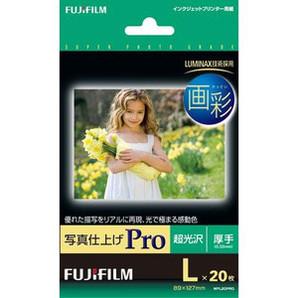 (フジフイルム) FUJIFILM  WPL20PRO  写真仕上げPro/L判 20枚