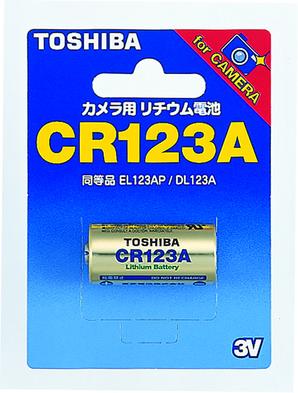 (トウシバ)TOSHIBA リチウム CR-123A G