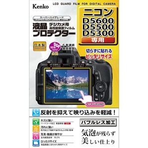 (ケンコー)Kenko 液晶プロテクター ニコンD5600 / D5500 / D5300 用