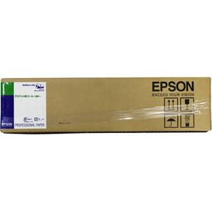 (エプソン) EPSON PXMCA2R9 薄手マット紙 ロール