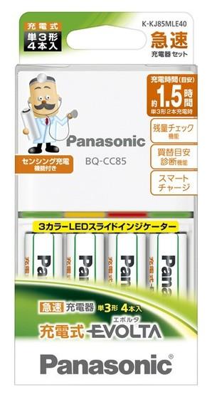 (パナソニック)Panasonic 単3形 充電式エボルタ 4本付急速充電器セット K-KJ85MLE40 NEW