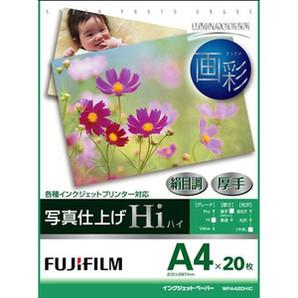 (フジフイルム) FUJIFILM  WPA420HIC  写真仕上げHi 絹目/A4 20枚