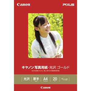 (キヤノン) Canon GL-101A420 写真用紙・光沢ゴールド A4 20枚