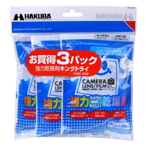 (ハクバ) HAKUBA 強力乾燥剤 キングドライ3パック KMC-33S