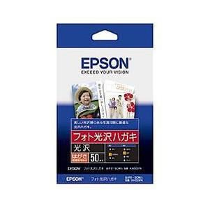 (エプソン) EPSON KH100PK  フォト光沢 ハガキ 100枚