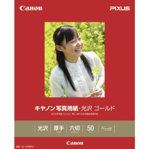 (キヤノン) Canon GL-101MG50 写真用紙・光沢ゴールド 6切 50枚