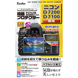 (ケンコー)Kenko 液晶プロテクター ニコン D7200/D7100用