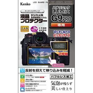 (ケンコー)Kenko 液晶プロテクタ- パナソニック LUMIX G9 PRO用