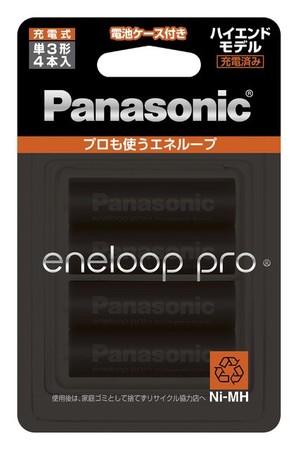 (パナソニック)Panasonic エネループPRO単3形 4本パック(ハイエンドモデル) BK-3HCD/4C NEW