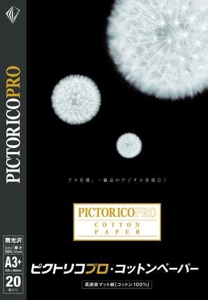 (ピクトリコ) PICTORICO PPK110-A3+/20 A3ノビサイズ プロ・コットンペーパー 無光沢