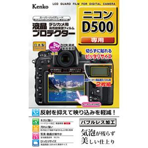 (ケンコー)Kenko 液晶プロテクター ニコン D500 用