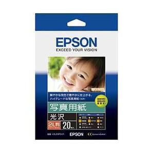 (エプソン) EPSON K2L20PSKR  写真用紙(光沢) 2L判 20枚