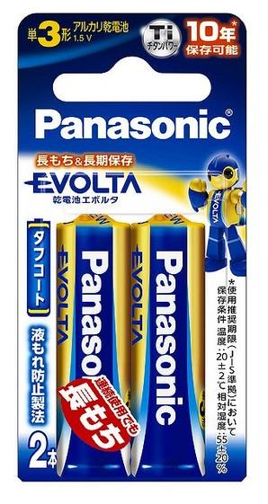 (パナソニック) Panasonic LR6EJ/2B エボルタ