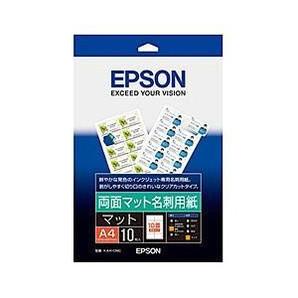 (エプソン) EPSON KA410NC  画面マット名刺用紙 A4 10枚