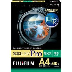 (フジフイルム) FUJIFILM  WPA460PRO  写真仕上げPro/A4 60枚