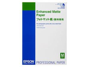 (エプソン) EPSON KA250MM  フォトマット紙/顔料専用 A2 25枚