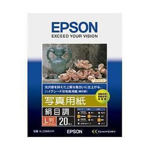 (エプソン) EPSON KL20MSHR  写真用紙(絹目調) L判 20枚