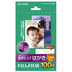(フジフイルム) FUJIFILM  C2100N 光沢仕上げ/はがき 100枚
