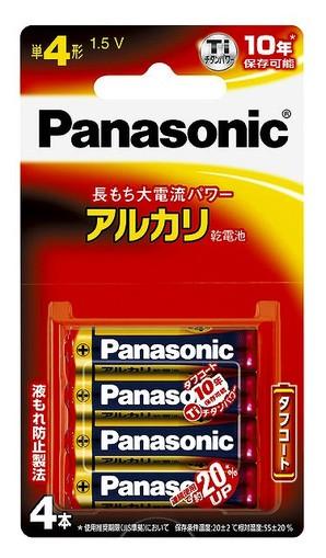 (パナソニック) Panasonic LR03XJ/4B NEW アルカリ