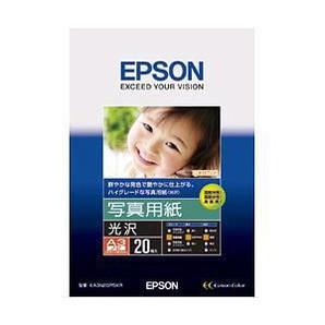 (エプソン) EPSON KA3N20PSKR  写真用紙(光沢) A3ノビ 20枚
