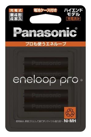 (パナソニック)Panasonic エネループ PRO単4形 4本パック(ハイエンドモデル) BK-4HCD/4C NEW