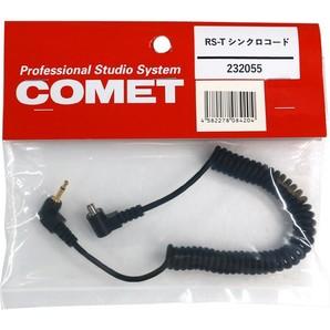 (コメット) COMET RS−T シンクロコード