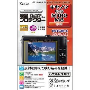 (ケンコー)Kenko 液晶プロテクター キヤノンEOS M100 / M6用