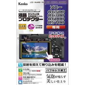 (ケンコー)Kenko 液晶プロテクター ソニー α6500 / α6300 / α6000 / α5100 用