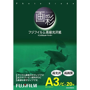 (フジフイルム) FUJIFILM  G3A3N20A  高級光沢紙/A3ノビ 20枚