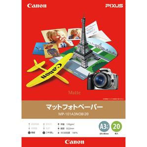 (キヤノン) Canon MP-101A3NOBI マットフォトペーパー A3ノビ 20枚