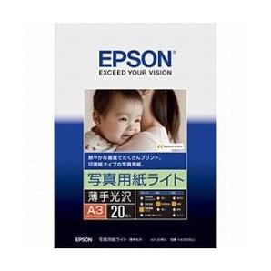(エプソン) EPSON KA320SLU  写真用紙ライト(薄手光沢) A3 20枚