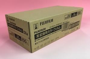 (フジフイルム)富士フイルム 135サイズ業務用フィルム 感度100 36枚取り