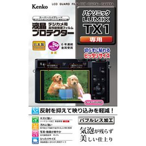 (ケンコー)Kenko 液晶プロテクター  パナソニック LUMIX TX1 用
