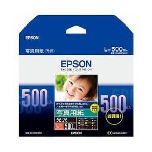 (エプソン) EPSON KL500PSKR  写真用紙(光沢) L判 500枚