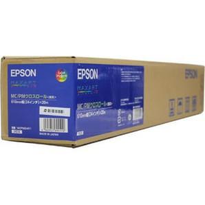 (エプソン) EPSON MCPM24R1 クロス ロール