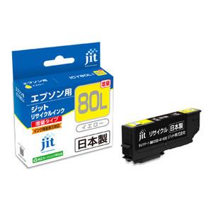 (ジット) JIT JIT-E80YL イエロー インクカートリッジ
