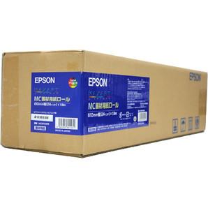 (エプソン) EPSON MCSP24R6 画材用紙 ロール