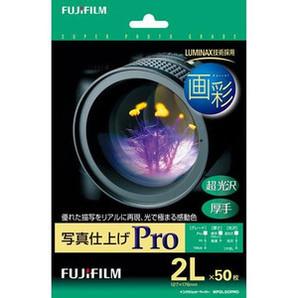 (フジフイルム) FUJIFILM  WP2L50PRO  写真仕上げPro/2L 50枚