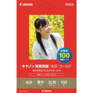 (キヤノン) Canon GL-1012L100 写真用紙・光沢ゴールド 2L判 100枚