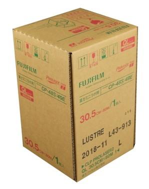 (フジフイルム) FUJIFILM  プロレーザーペーパー(ラスター) CLPPLA2 L QL 30.5X80M