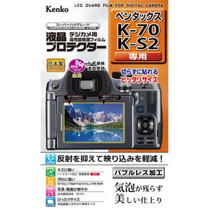 (ケンコー)Kenko 液晶プロテクター ペンタツクス K−70/K−S2用