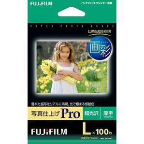 (フジフイルム) FUJIFILM  WPL100PRO  写真仕上げPro/L判 100枚