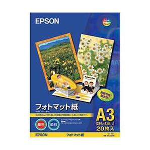 (エプソン) EPSON KA320PM  フォトマット紙 A3 20枚
