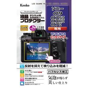 (ケンコー)Kenko 液晶プロテクター ソニー α9/α7sII/α7R II/α7 II用