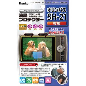 (ケンコー)Kenko 液晶プロテクター オリンパス SH-21用
