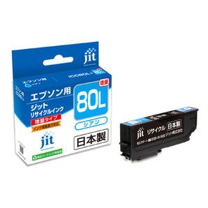 (ジット) JIT JIT-E80CL シアン インクカートリッジ