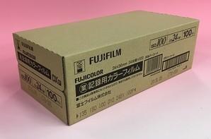 (フジフイルム)富士フイルム 135サイズ 業務用フィルム 感度100 24枚撮り