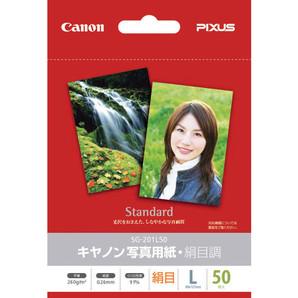 (キヤノン) Canon SG-201L50 写真用紙・絹目調 L判 50枚