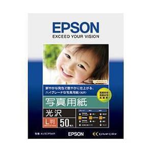 (エプソン) EPSON KL50PSKR  写真用紙(光沢) L判 50枚